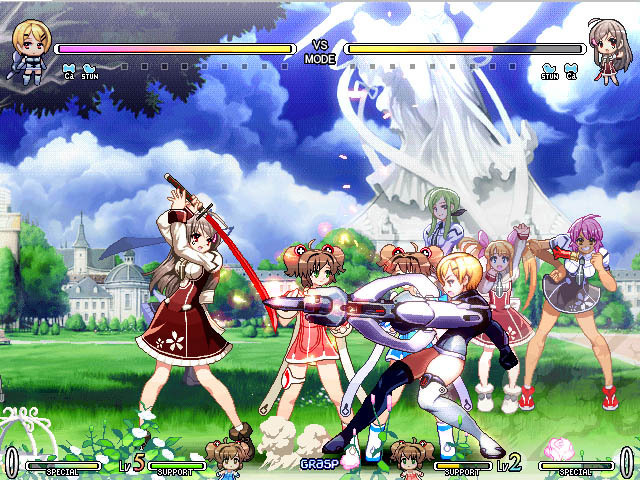 Vanguard Princess screenshot